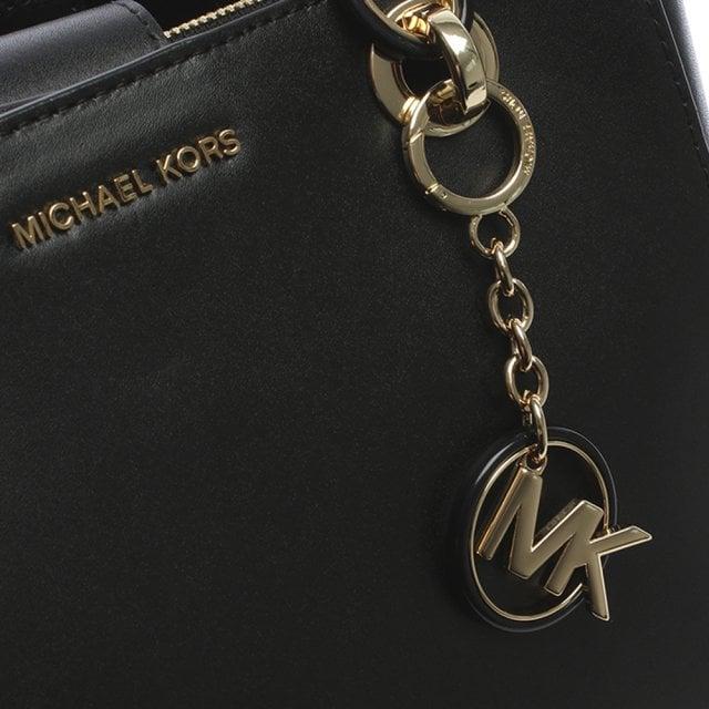 a58d57a8ab8d Michael Kors Cynthia Dressy Black Leather Satchel Bag